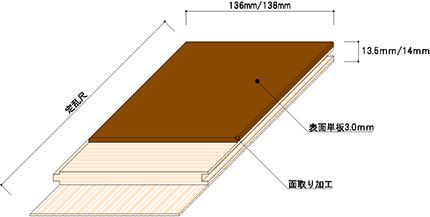 フローリング断面図_0622+ブラザーレイ+(1)